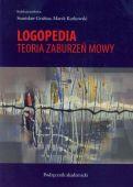 logopedia-teoria-zaburzen-mowy_okładka.jpg