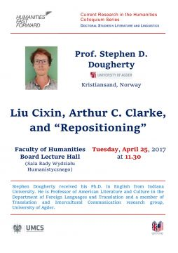stephen-dougherty-guest-lecture-poster-2017.jpg