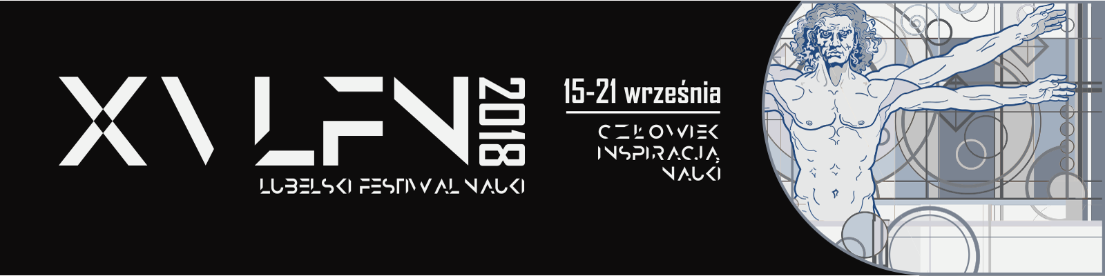 Lubelski Festiwal Nauki 2018