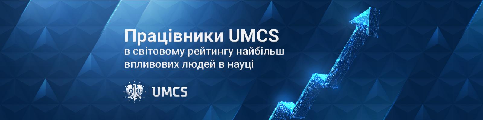 Працівники UMCS в світовому рейтингу найбільш впливових...