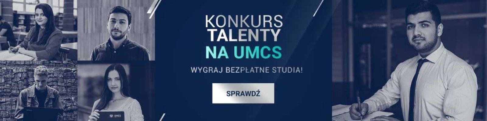 """Конкурс «Таланты на UMCS"""""""