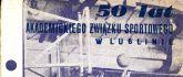 """""""50 lat AZS w Lublinie. II liga koszykówki mężczyzn..."""