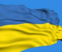 Międzynarodowe seminarium naukowe: Quo vadis, Ukraino?