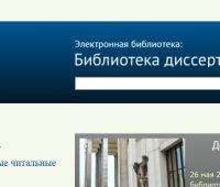 Dostęp do Wirtualnej Czytelni