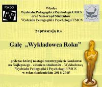 """Gala """"Wykładowca Roku"""""""