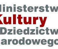 Konkurs MKiDN - Ochrona zabytków archeologicznych
