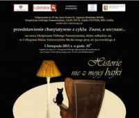 """""""Історії не з моєї казки"""" – запрошення на виставу"""