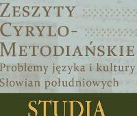 Aktualna punktacja czasopism Instytutu