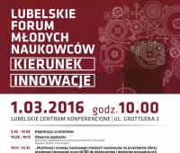 I Lubelskie Forum Młodych Naukowców