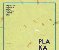 PlakatON - konkurs na najlepszy plakat kulturalny w Lublinie
