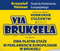 """Візьми участь в конкурсі """"Via Bruksela"""""""