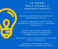 Mała ustawa o innowacyjności - konsultacje społeczne