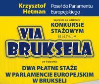 """Konkurs """"Via Bruksela"""" - zgłoszenia do 17 kwietnia"""