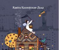 Monografia pracownika Instytutu