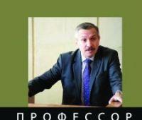 Wykłady otwarte prof. Siergieja Posochowa z Charkowa