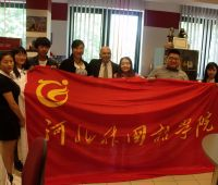 Goście z Chin