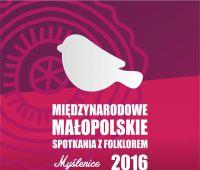 3 Małopolskie Spotkania z Folklorem, Myślenice...