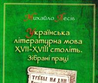 Ostatnia publikacja prof. Michała Łesiowa