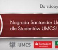 Награда Santander Universidades