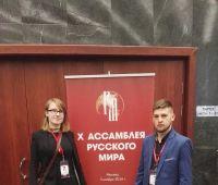 Studenci Instytutu Filologii Słowiańskiej w Moskwie