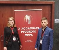 Studenci Instytutu w Moskwie