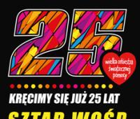 Studencki Sztab WOŚP - nabór wolontariuszy do 12.12.2016