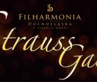 Gala Sylwestrowa - bilety dla pracowników UMCS