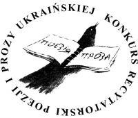 XII Ogólnopolski Konkurs Recytatorski Poezji i Prozy...