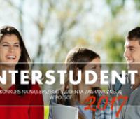 Триває конкурс INTERSTUDENT 2017