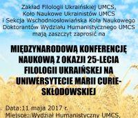 25 lat filologii ukraińskiej na UMCS - konferencja (11 maja)