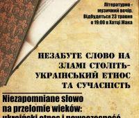 Niezapomniane słowo na przełomie wieków: ukraiński etos i...