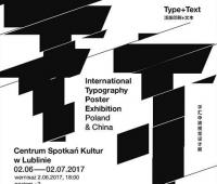 TYPE + TEXT - Wystawa plakatu typograficznego