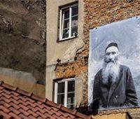 """Konferencja """"Żydzi w historii i kulturze Lublina –..."""