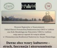 I Humanistyczna Konferencja Naukowa im. Kacpra Niesieckiego
