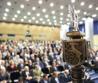 UMCS: Inauguracja Roku Akademickiego 2017/2018 - zaproszenie