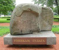 Dzień Pamięci Ofiar Represji Politycznych w Rosji