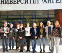 Konferencja w Ruse