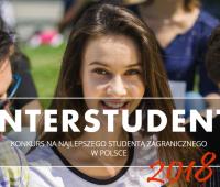 Trwa konkurs INTERSTUDENT 2018