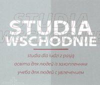 Studia Wschodnie na UMCS / CEW 2018