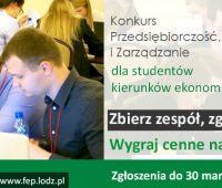 Konkurs: Przedsiębiorczość, Finanse i Zarządzanie