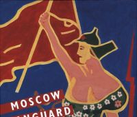 Moscow vanguard art 1922-1992 / Margarita Tupitsyn.