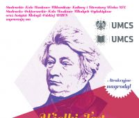 Wielki Test o Adamie Mickiewiczu - relacja z etapu...