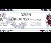 Український день в УМКС