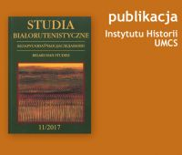 Studia Białorutenistyczne