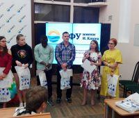 Sukces naszego studenta na olimpiadzie w Kaliningradzie