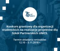 Konkurs grantowy Biura Promocji dla organizacji studenckich