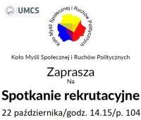 Koło Myśli Społecznej i Ruchów Politycznych: spotkanie...