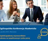 Ogólnopolska Konferencja Akademicka ETS Global