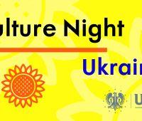 Culture Night - Україна