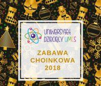 Zabawa choinkowa UD UMCS dla dzieci pracowników (8 grudnia)